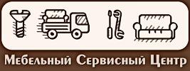 Мебельный сервисный центр